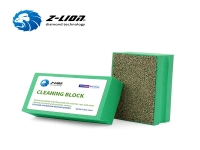 ZL-37P Decoration Cleaning Product - Cleaning Block